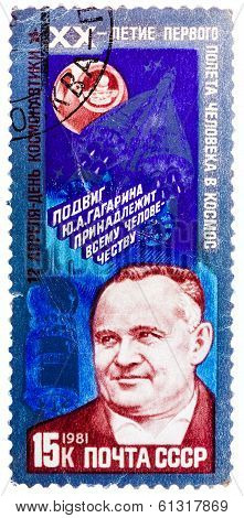 Stamp Printed In Ussr, Shows Korolyov Spacecraft Designer, April 12 Day Of Cosmonautics, 20 Years Si