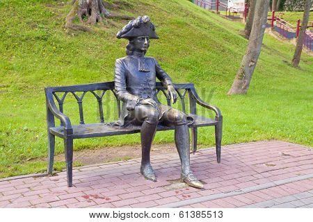 Statue In Grodno, Belarus