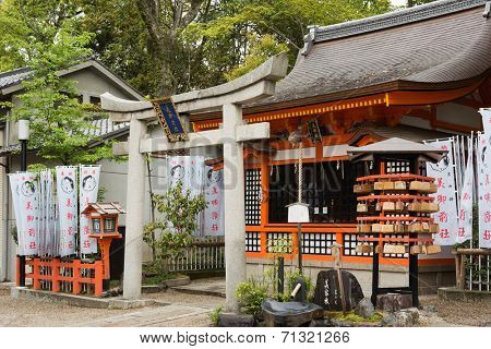 KYOTO, JAPAN - APRIL 21th : Temple of the god in charge of beautiful in Yasaka Shrine in Kyoto, Japan on 21th April 2014.