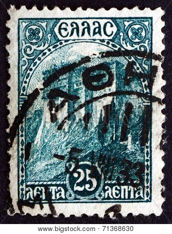 Postage Stamp Greece 1927 Monastery Of Simon Peter On Mt. Athos