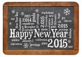 foto of slating  - Happy New Year 2015 word cloud  - JPG