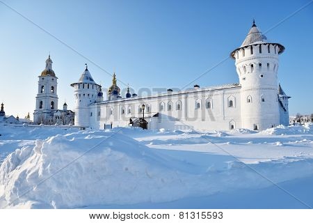 Building of Gostiny Dvor in Tobolsk, Russia in a winter day. Built in 1703-1708 by Sergey Remezov, it is the federal listed architecture monument