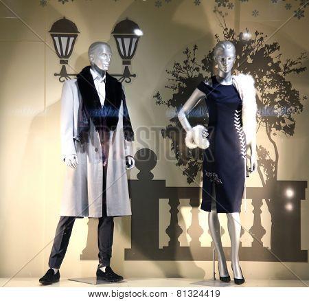 Showcase In The Store Intermod? Bolshaya Pokrovskaya Street Nizhny Novgorod