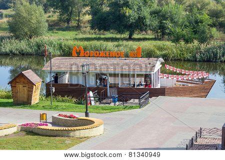 Russia. Tambov. Cafe Ice Cream
