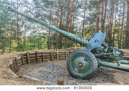 Army World War 2 Obsolete Gun In Belarus