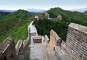 foto of qin dynasty  - This is the Jinshanling section of the Great Wall of China situated north of Beijing - JPG