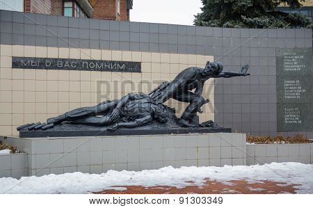 A Monument To Soviet Soldiers Killed In The War In Afghanistan From 1979 To 1989. Ukraine, Makeevka