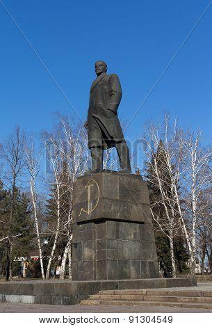 Statue Of Vladimir Lenin. Ukraine, Makeevka