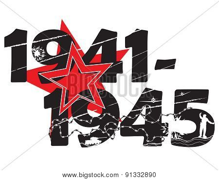 World War II commemorative symbol with dates and red star
