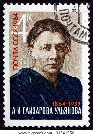 Postage Stamp Russia 1964 A. I. Yelizarova-ulyanova