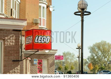 Lego Singboard