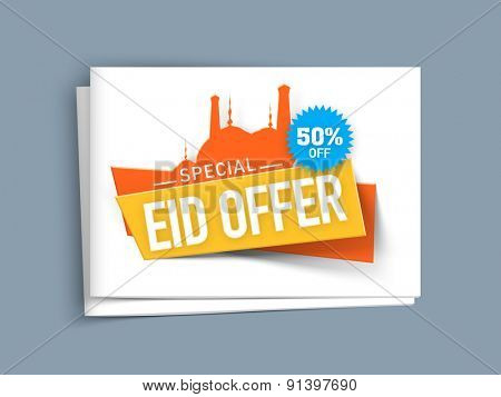 Creative mosque design decorated poster, banner or flyer of sale with special offer for Muslim community festival, Eid celebration.