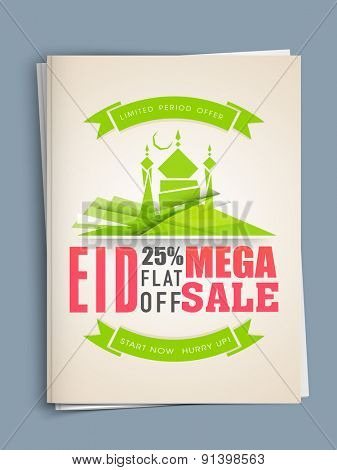Eid sale template or flyer presentation decorated with mosque, green ribbon and colorful buntings on shiny background.