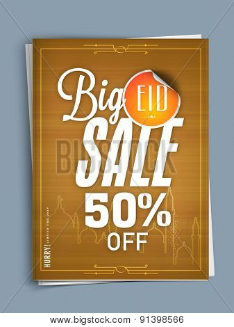 Limited time big sale with discount offer, Creative template or flyer design decorated with mosque for Muslim community festival, Eid celebration.