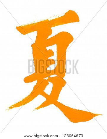 calligraphy summer orange hieroglyph on white background