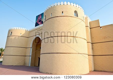 Jeddah, Saudi Arabia - November 21 2008: A rebuilded Turkish fort called 'The door of Jeddah' in the airport area.