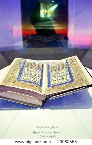 Rijadh,  Saudi Arabia - November 7, 2007: An ancient Koran in the inside of the National Museum