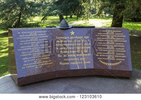 SOCHI RUSSIA - November 06 2015: The list of soldiers from the city of Sochi the Afghan knot - a stele to the Soviet soldiers who have died in at the republic Afghanistan during local wars. Sochi Russia