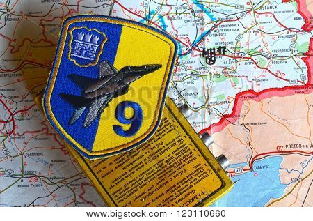 Kiev,Ukraine.FEB 20.ILLUSTRATIVE EDITORIAL.Chevron Ukrainian air force.February 20,2016 in Kiev, Ukraine