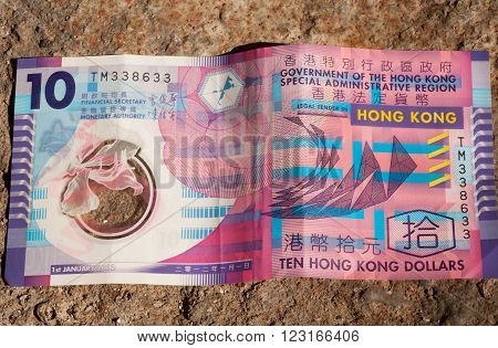 National currency of Hong Kong region. Government finance bank ten dollars.