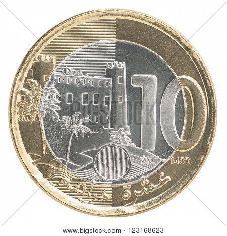 Morocco Coins