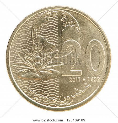 Morocco Coins Centimes