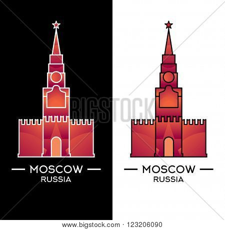 Spasskaya Tower isolated on white and black background. Moscow landmark can use as logo or bage.