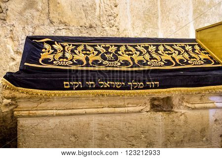 JERUSALEM ISRAEL - JANUARY 14: The tomb of King David covered with embroidered dark velvet in Jerusalem Israel on January 14 2016