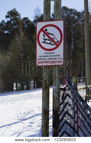 Yekaterinburg, Russia - March 20, 2016: The sign forbidding, sledging, snow-cats, tubing.