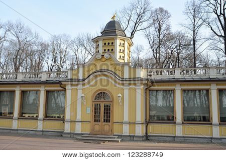 Poultry yard building in Summer Garden in St.Petersburg at sunny spring evening Russia