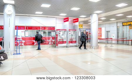 SHEREMETYEVO RUSSIA -- March 18.2016: Cashdesks of sale of tickets on an aeroexpress in the airport of Sheremetyevo