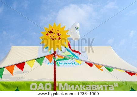 GOMEL BELARUS - MARCH 12 2016: Market stalls of open joint stock company