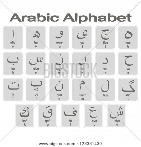 Set of monochrome icons with arabic alphabet for your design