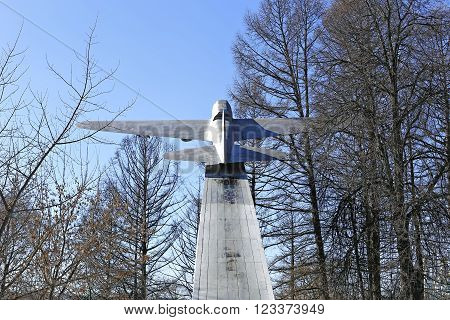 ISTRA, RUSSIA - MARCH 26, 2016: Monument to the Soviet heavy bomber aircraft IL-2 in Istra, Russia