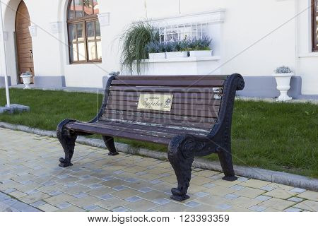 SOCHI, RUSSIA - November 06, 2015: The magic bench bringing health is established in port of the city of Sochi, Russia
