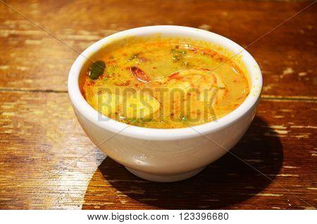 Sour prawn soup or Tom Yum Kung : thai food