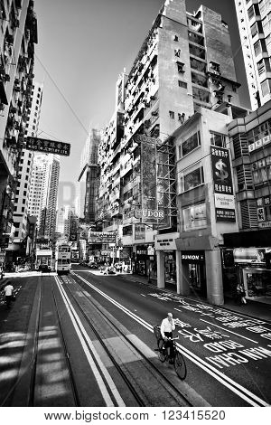 HONG KONG CHINA - NOVEMBER 27 2011: view on Hennessy Road Hong Kong on november 27 2011. Hong Kong is an international financial center and the most high-altitude city in the world.