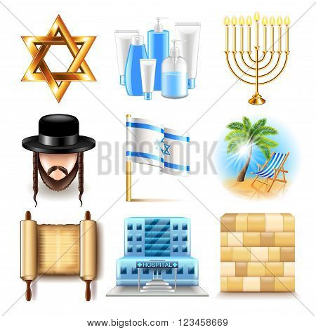 Israel icons detailed photo realistic vector set