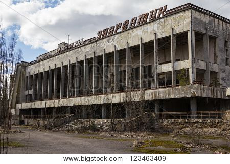 Buildings in the abandoned city of Pripyat