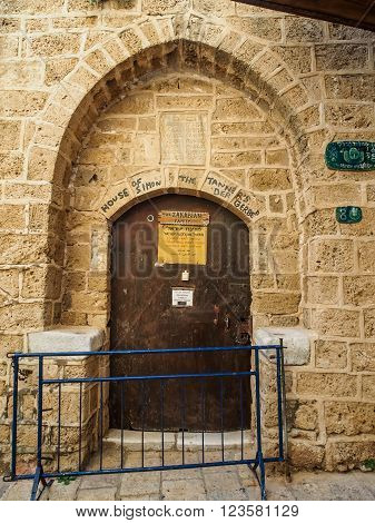 JAFFA ISRAEL - JANUARY 14: Entrance door to the house of Simon the Tanner in Old Jaffa in which was staying the apostle Peter in Jaffa Israel on January 14 2016