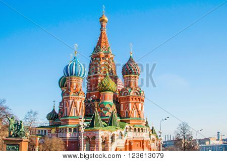 Roofs and cupolas of St Basil Cathedral (Intersession cathedral, Pokrovsky Cathedral) in Moscow, Russian Federation, city skyline
