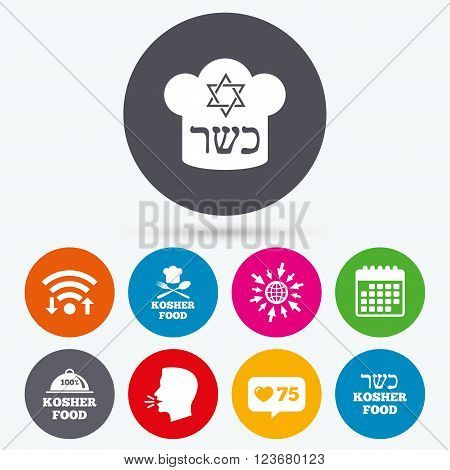 Wifi, like counter and calendar icons. Kosher food product icons. Chef hat with fork and spoon sign. Star of David. Natural food symbols. Human talk, go to web.