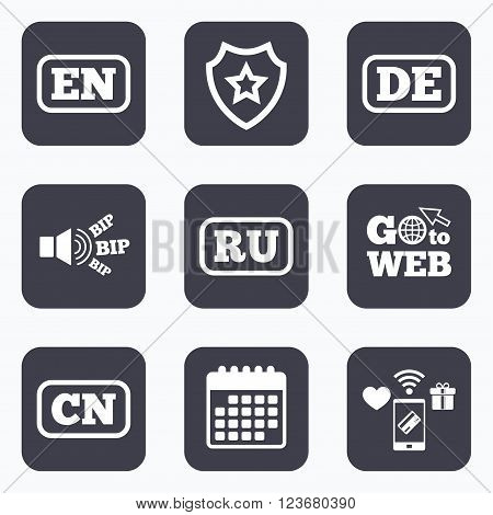 Mobile payments, wifi and calendar icons. Language icons. EN, DE, RU and CN translation symbols. English, German, Russian and Chinese languages. Go to web symbol.