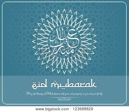 Illustration of Arabic Calligraphy with decorative ornament on blue Background
