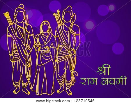 Ram Navami_21_march_23