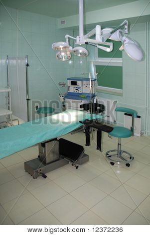 operation room