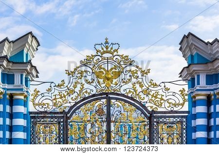 Closeup view on gate of Catharine Palace in Tsarskoye Selo (Pushkin)
