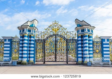 View on gate of Catharine Palace in Tsarskoye Selo (Pushkin)