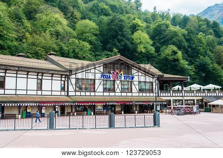 Krasnaya Polyana (Rosa Khutor), Krasnodar region, Russia, October 7, 2015: Krasnaya Polyana (Rosa Khutor) is a unique ski resort in Russia near the city of Sochi, October 7, 2015, Roza Khutor, Krasnodar region, Russia.