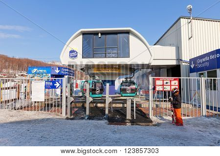 YUZHNO-SAKHALINSK RUSSIA - MARCH 17 2016: Starting point of cableway to Gorny Vozdukh ski resort in Yuzhno-Sakhalinsk Russia. Gorny Vozdukh is one of the fastest growing ski resorts in the Far East